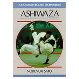 Ashiwaza book by Sato