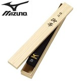 Mizuno Silk Black Belt (45mm Boxed)