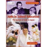 Judo in School Education DVD